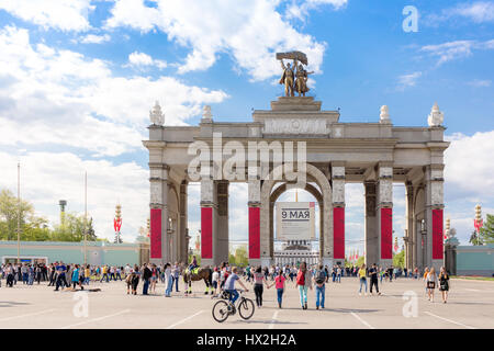MOSCOW - MAY 8, 2016: Main entrance to VDNKh park complex decorated for the WWII victory celebration. - Stock Photo