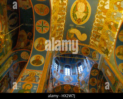 Interior of the Annunciation Church , a Russian or Eastern Orthodox church, that sits on the banks of the West Dvina - Stock Photo