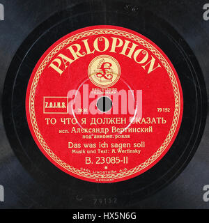 Vertinsky Parlophone B.23085 02 - Stock Photo