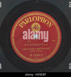 Vertinsky Parlophone B.23002 02 - Stock Photo