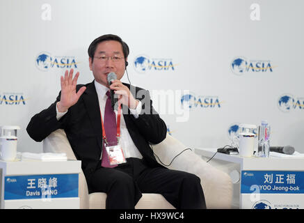 Boao, China's Hainan Province. 26th Mar, 2017. Yoo Jeong-bok, Mayor of Incheon, speaks at the session of 'The Character - Stock Photo
