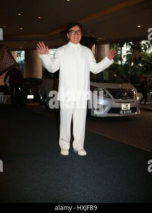 Hong Kong. 28th Mar, 2017. Jackie Chan attends the celebration party of win Oscar Lifetime Achievement Award in - Stock Photo