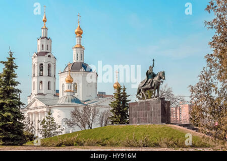Epiphany Cathedral in Oryol - Stock Photo
