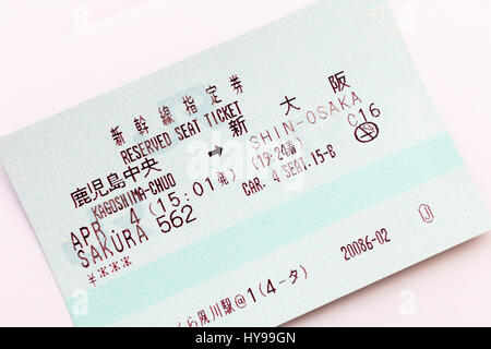 Japanese Railway Reserve seat shinkansen, bullet train Ticket. Kagoshima-Chuo to Shin-Osaka, on shinkansen Sakura - Stock Photo