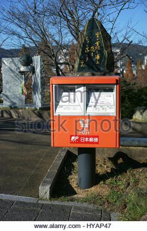 Post office mail box, Nagasaki, Japan. - Stock Photo