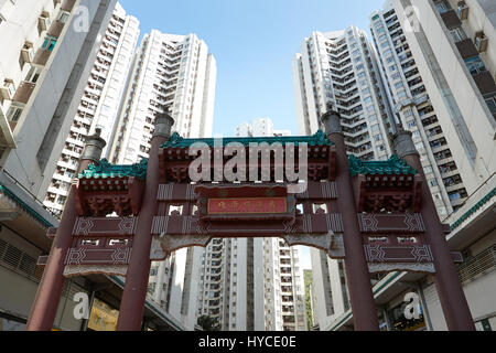 Traditional, Ornate, Chinese Gateway To  Aberdeen Square, High Rise Apartment Buildings Surround, Hong Kong. - Stock Photo