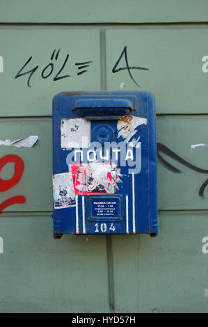 Post box - Detail from the streets of Sankt-Peterburg, Russia - Stock Photo