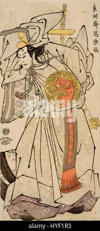 Toshusai Sharaku   Onoe Matsusuke as Ashikaga TukaujiPublished by Tsutaya Juzaburo   Google Art Project - Stock Photo