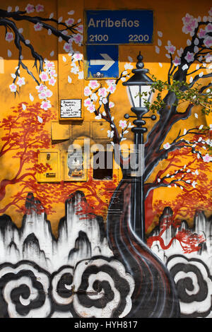 Wall art in the Chinese neighborhood. Belgrano, Buenos Aires, Argentina. - Stock Photo