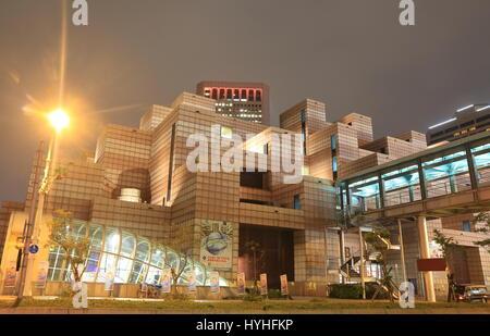 World Trade Centre night cityscape in Taipei Taiwan. - Stock Photo