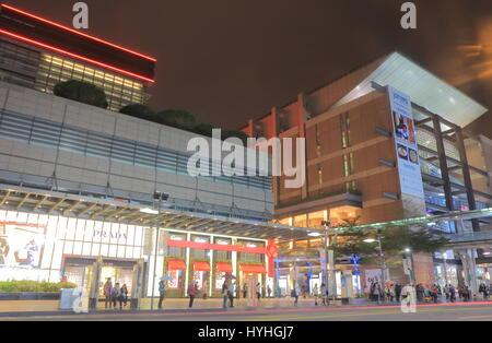 People visit Xinyi shopping district in Taipei Taiwan. - Stock Photo