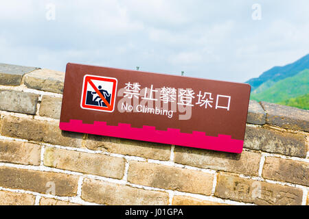 Great wall sign - Stock Photo