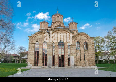 Gracanica Monastery Kosovo - UNESCO World Heritage - Stock Photo
