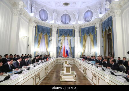 Moscow, Russia. 12th Apr, 2017. The Russian-Chinese Intergovernmental Commission for Investment Cooperation holds - Stock Photo