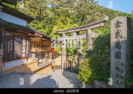 matchmaking tempel Kyoto helt gratis Dating Sites vurderinger