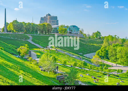 KIEV, UKRAINE - MAY 1, 2016: Park of Eternal Glory consists of terraces, so beloved by couples during warm season, - Stock Photo