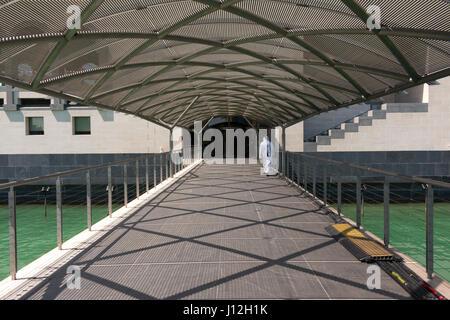 Museum of Islamic Art, Doha, Qatar - Stock Photo