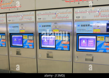 how to use ticket machine in europe