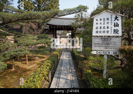 Entrance to Daisen-in part of the Daitokuji Temple complex, Kyoto, Japan - Stock Photo