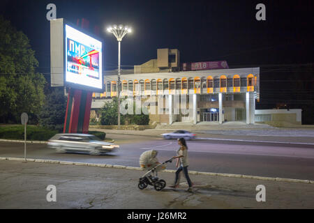 24.08.2016, Moldova, Transnistria, Tiraspol - (Now: Palace of Children's and Youth's Creativity) on the central - Stock Photo