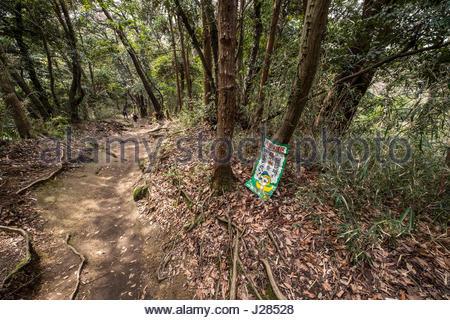 The Daibutsu Hiking Trail, Kamakura, Kanagawa Prefecture, Honshu, Japan - Stock Photo