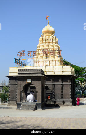 Shri Wagheshwar Shiva Temple, Wagholi, Pune, Maharashtra, India