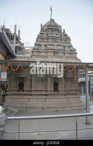 ISKCON temple facade, Pune, Maharashtra - Stock Photo