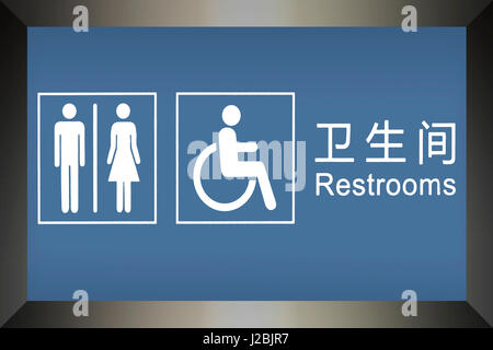 Men And Women Toilets Or Restrooms With Sign Quot For Paying