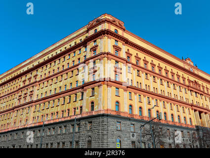 The building of the security service in Moscow on Lubyanka - Stock Photo