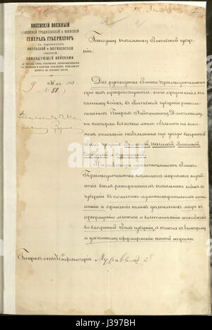 Decree of the Vilno General Governor Mikhail Nikolayevich Muravyov to Vitebsk Governor Alexander Ogolin   1863 AD - Stock Photo