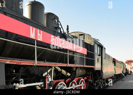 Moscow, Russia - April 1.2017. EM locomotive that says - we defeated - in Museum of History of a Railway Transport - Stock Photo