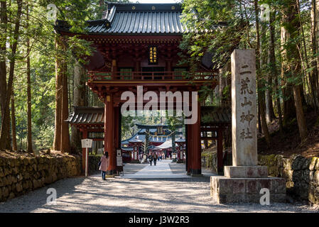 Toshogu Shrine, entrance from inside, looking back. - Stock Photo