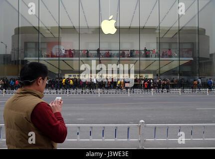 Apple flag-store at West Lake Hangzhou, China - Stock Photo