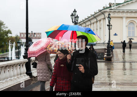Moscow, Russia. 8th May, 2017. Russian weather, Moscow, Snow. Monday, May 8, 2017. Overcast and rain in the morning. - Stock Photo