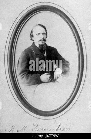 Mikhail Mikhailovich Dostoyevsky - Stock Photo