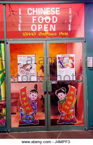 Chinese Restaurant Key Largo Fl