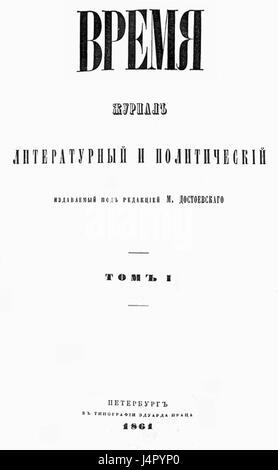 Vremya magazine, published by Mikhail Dostoyevsky - Stock Photo