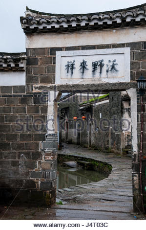 Doorway in Luotiancun (Anyi Ancient Vilage), near Nanchang, Jiangxi Province - Stock Photo
