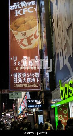 American Style Fast Food Restaurants Abound in Hong Kong - Stock Photo