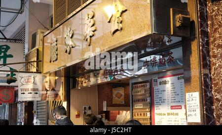 Business Signs Mongkok Hong Kong - Stock Photo