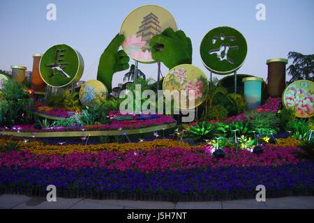 May 15, 2017 - Xi'An, Xi'an, China - Xi'an, CHINA-May 15 2017: (EDITORIAL USE ONLY. CHINA OUT).Various plant sculptures - Stock Photo