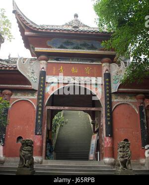 Baolun Temple of Ciqikou community in Chongqing,China - Stock Photo