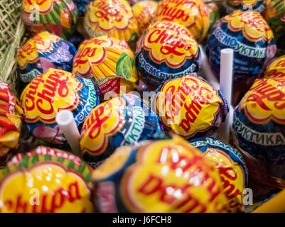 Moscow, Russia - May 20, 2017: Chupa Chups candies for sale in the store - Stock Photo