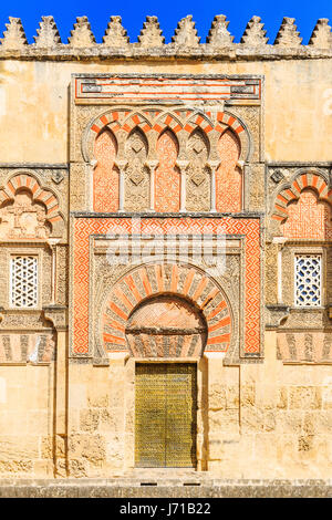 Cordoba, Spain. Puerta(Gate) de San Ildefonso at the Mezquita Mosque-Cathedral. - Stock Photo