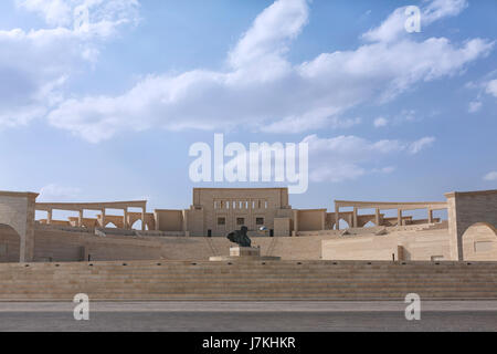 Modern amphitheater in Katara Cultural Village in Doha, Qatar, Middle East. Sculpture The Force of Nature sculpture - Stock Photo