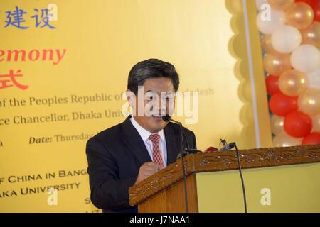 Dhaka, Bangladesh. 25th May, 2017. Chinese Ambassador to Bangladesh Ma Mingqiang delivers a speech at the openning - Stock Photo