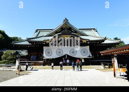 The Yasukuni shrine in Tokyo, Japan. - Stock Photo