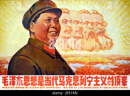 Chinese communist propaganda poster 'chairman mao is the reddest ...