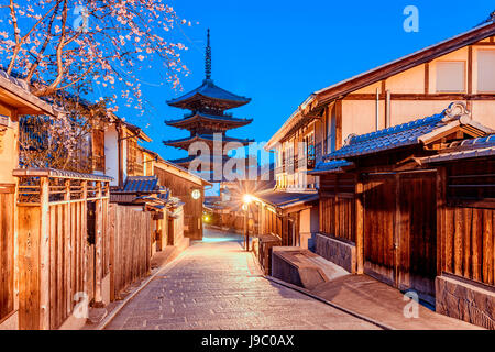 Kyoto, Japan at Yasaka Shrine. - Stock Photo