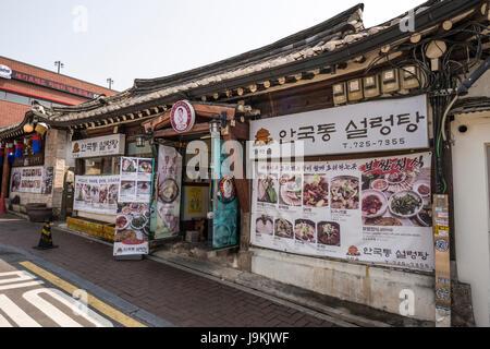 A Korean restaurant set up in a Hanok (Traditional Korean House), Anguk dong, Seoul, South Korea - Stock Photo